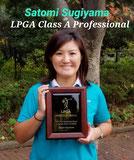 USLPGAジュニアゴルフ指導者年間最優秀賞受賞