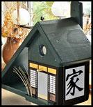 Houten nestkastjes - jap. stijl, Familie, liefde, zwart met wit