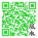 Besuchen Sie uns auch hier: Feng Shui Leipzig