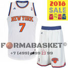 New York Knicks #7 Crmelo Anthony home комплект формы