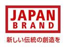 JAPAN ブランド 育成支援等 事業 特別枠 地域 中小企業者 全国海外 販路開拓 ブランド 確立 支援 中小企業者 全国展開 海外展開 観光需要 獲得 新商品 新サービス 開発 ブランディング 取組 民間支援事業者 機関
