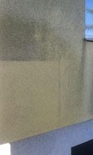 Fassadenreinigung Musterfläche