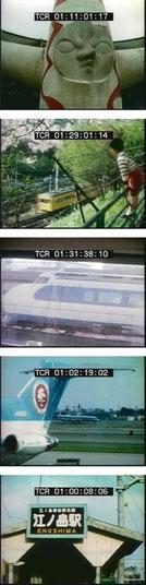 ベーカム デジタイズ 映像変換 テープ変換 HDCAM デジベ エンコード 4K Grass Valley HQX Apple ProRes422 アーカイブ D2 DVCPRO