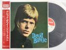 デヴィッド・ボウイの高額買取レコード