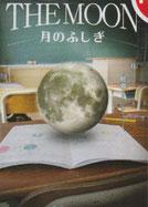 THE MOON~月のふしぎ~