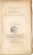 "Immagine da ""The Hagströmer medico-historical library virtual book museum"""