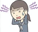 思春期に入り、生理が始まったと同時に頭痛も始まった・・・そんな経験ありませんか?その頭痛にも理由があります。