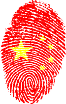 China Visum Fingerabdruck