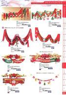 クリスマス飾りのハンガー、ペナント、ガーランド、ドロップ