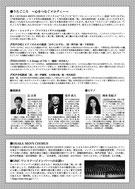 大阪メンズコーラス     ピアノ岡本佐紀子