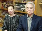 店主の望月靖郎と妻の艶子です。