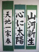 学生部文化院賞・    準文化院賞受賞
