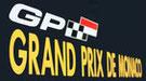 XLIIIº Grand Prix Automobile de Monaco de 1985