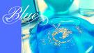 青(ブルー)色の意味と色彩象徴