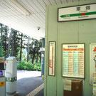 軍畑駅の改札