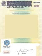 ブラジルの結婚証明書