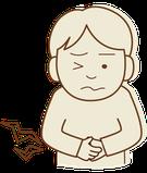 胃腸が弱い・虚弱体質
