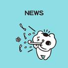 爽爽猫 ニュース