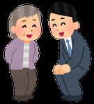 おばあさんと男性が笑顔で話すイラストです。ふくろう事務所は、成年後見制度のご利用をお手伝いいたします。