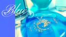 青(ブルー)色の心理的な意味と色彩象徴