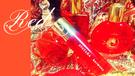 カラーセラピー赤の意味と色彩象徴