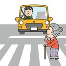 今週の交通安全情報