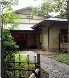 六幽庵庭園