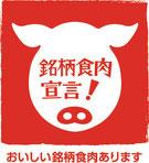 FOOD ACTION NIPPON             推進パートナー