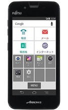 Huawei MATE S