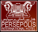 Hotel Persepolis - هتل پرسپولیس