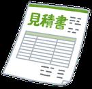 登記費用のお見積り、見積りは無料、愛知県、三重県、岐阜県のお客様はお気軽にご相談ください