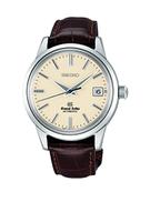 Grand Seiko/グランドセイコー時計  061 買取価格