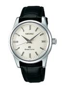 Grand Seiko/グランドセイコー時計 買取価格