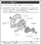 CT-S510マニュアル1