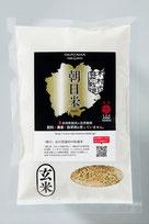 玄米300g(2合)入