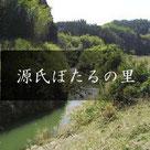 天徳寺樹木葬 樹木葬地の周辺環境