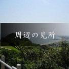 天徳寺樹木葬 天徳寺周辺の見所