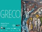 El Greco au Grand Palais