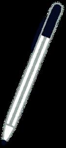 水性ボールペンのシミの落とし方