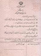 イラン人結婚手続き