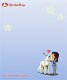 Briefpapier Pferd & Pony