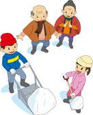除排雪サービス支援事業