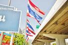 泰国屋ご挨拶に使用 タイ国旗の画像01