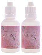 ケイ素濃縮液 デュオ シリカu (シリカユー) 水溶性 50ml x 2個セット シリカu (ユー)は天然由来…純度99.9%シリカの天然水晶石を2,000℃で熱して抽出した水溶性ケイ素濃縮液です。シリカu (ユー)は安心の日本製です。毎日気軽にエイジングケアしましょう。飲み物に混ぜて体の内側から美しく、健康を維持しましょう。お酒を飲んだ翌朝の快適なお目覚めにも。敏感肌の方にも好評です。いつもお使いの化粧水やクリームに混ぜ、ミネラルを顔と全身に。
