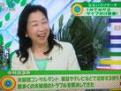 テレビ東京出演で夫婦円満秘訣話