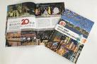 【記念誌×官公庁】水戸市と重慶市(中国)の友好交流都市提携20周年を記念して制作。写真を多く使用し分かりいデザインにしました。両か国語仕様。〔A4/表紙アートポスト125k・中面マットコート57.5k/無線綴じ〕