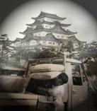 立花雪 父へ 思い出をありがとう 名古屋城 天守閣