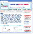 ホームページ制作例-名刺屋-