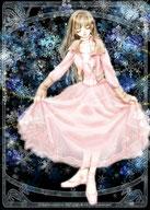 ピンク(2004年作リメイク)