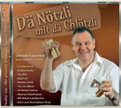 #Dä Nötzli mit dä Chlötzli #Die grössten Schweizer Talente #SRF